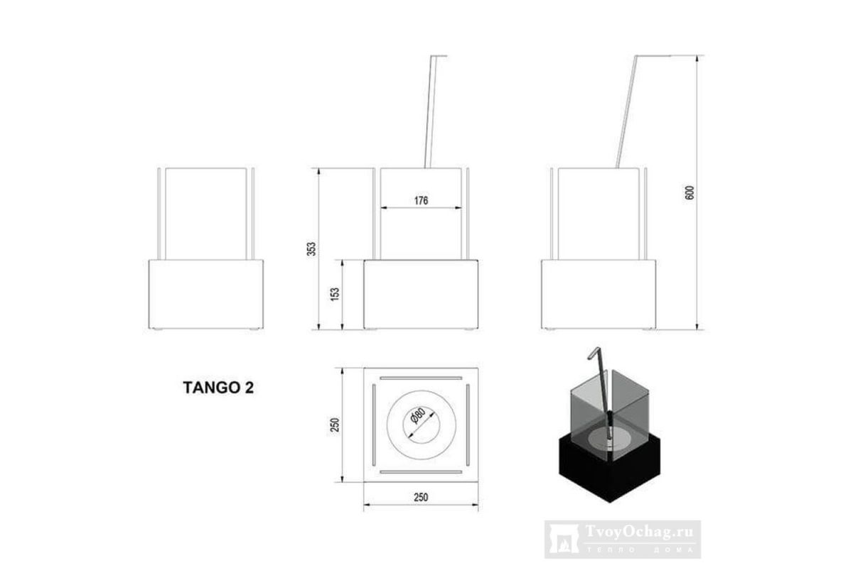 Биокамин TANGO 2