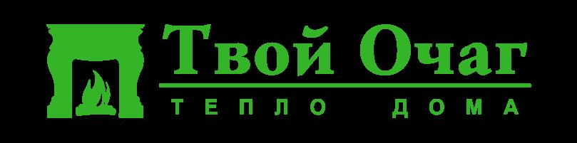"""Интернет магазин биокаминов """"Твой очаг"""""""